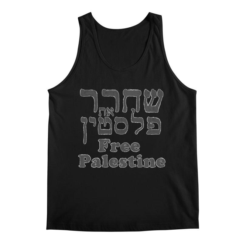 Free Palestine Men's Regular Tank by Undying Apparel Shop