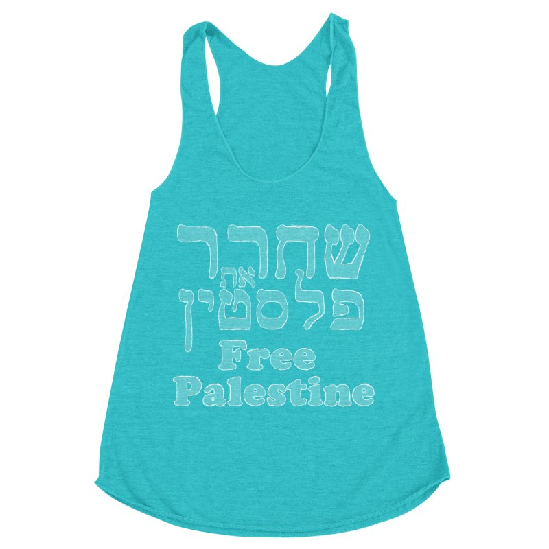 Free Palestine Women's Racerback Triblend Tank by Undying Apparel Shop