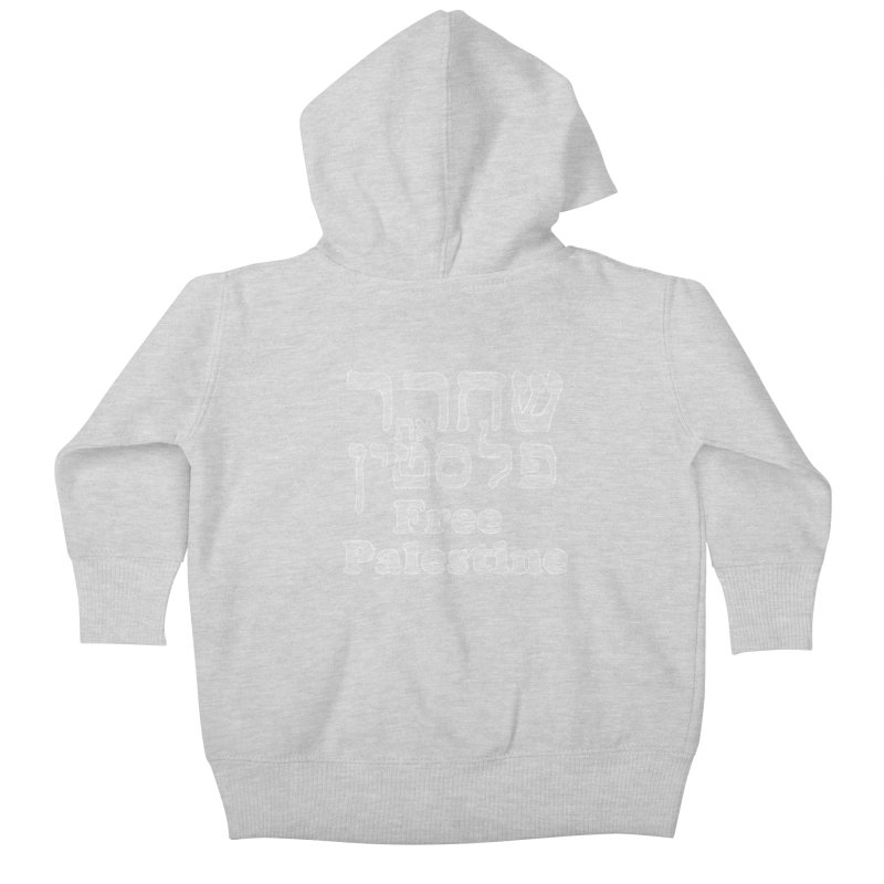 Free Palestine Kids Baby Zip-Up Hoody by Undying Apparel Shop
