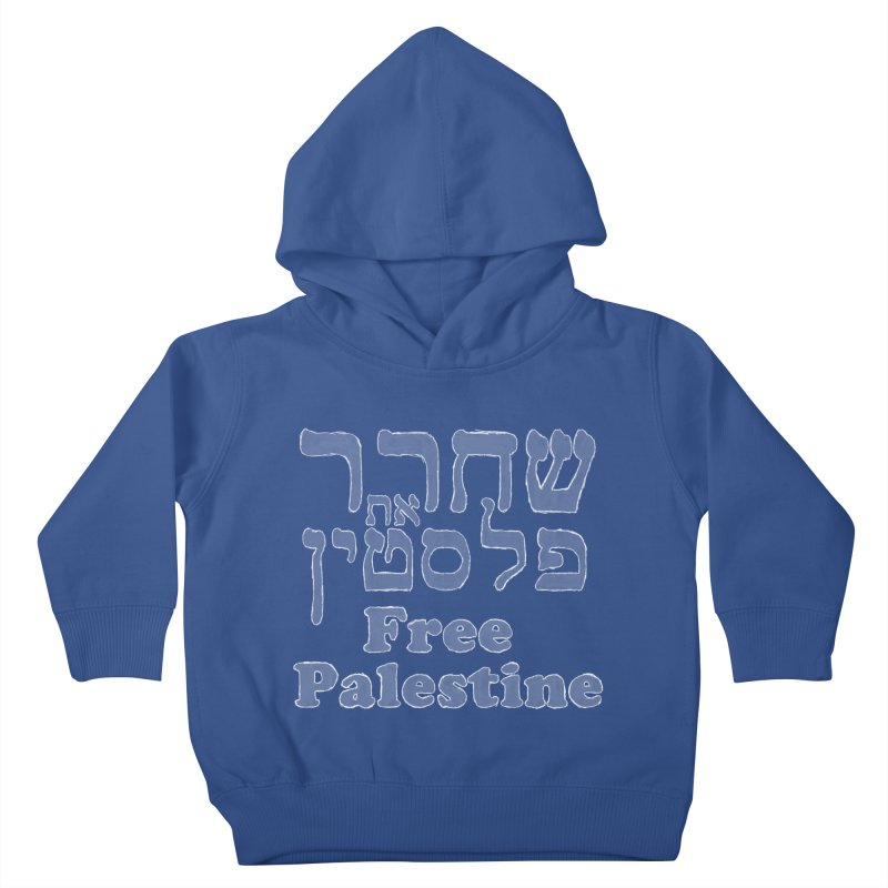Free Palestine Kids Toddler Pullover Hoody by Undying Apparel Shop