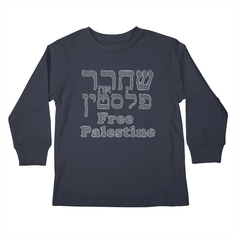 Free Palestine Kids Longsleeve T-Shirt by Undying Apparel Shop