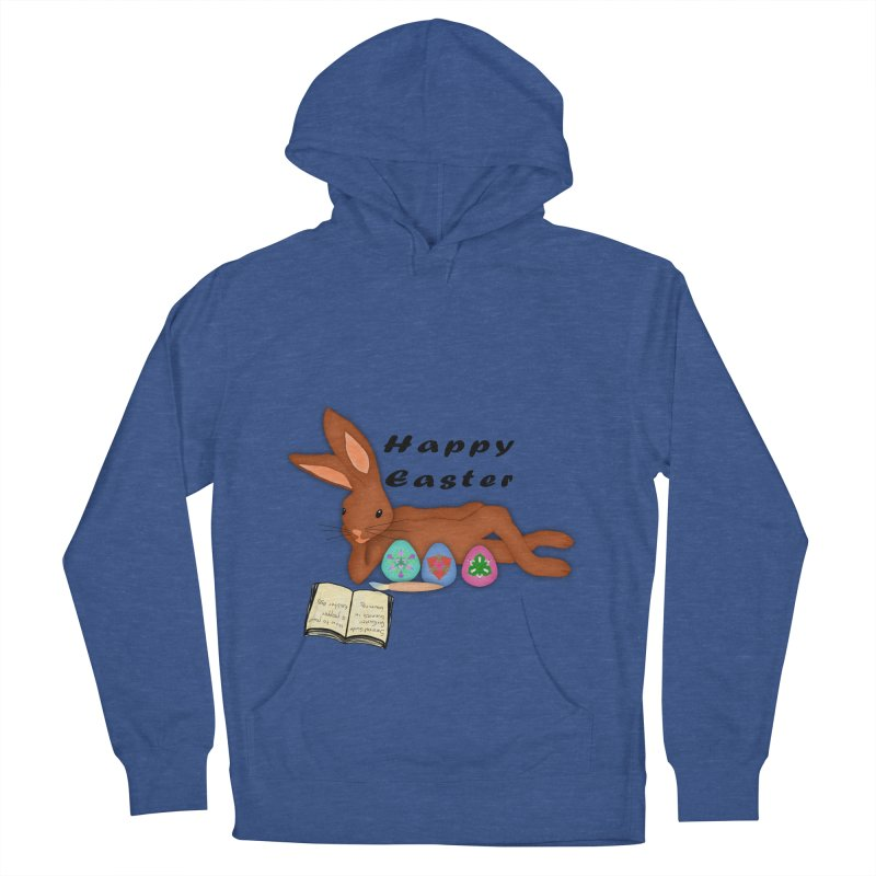 Learning Bunny Women's French Terry Pullover Hoody by nicolekieferdesign's Artist Shop