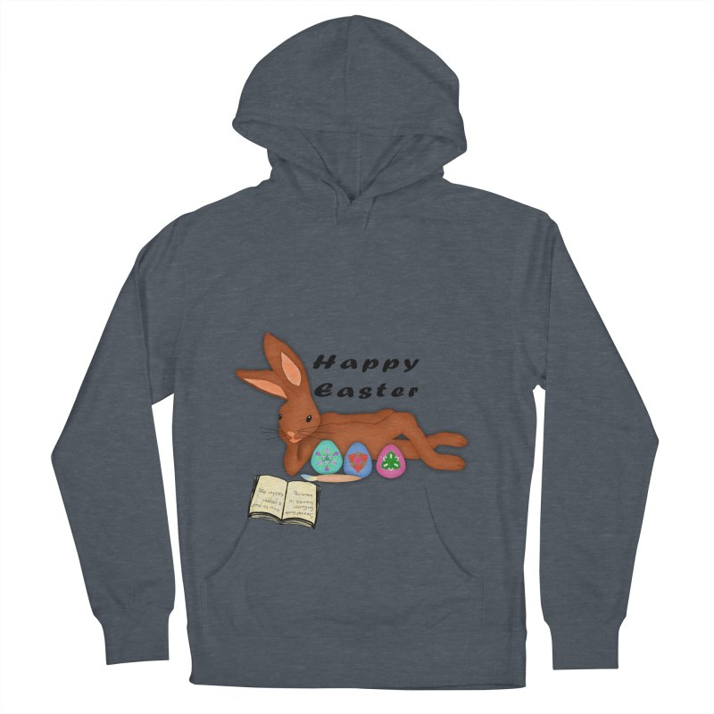 Learning Bunny Men's French Terry Pullover Hoody by nicolekieferdesign's Artist Shop