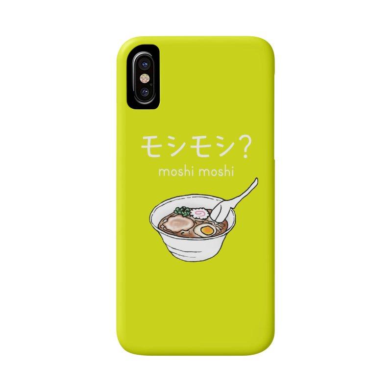 moshi moshi - ramen Accessories Phone Case by Nihongo Flashcards Shop