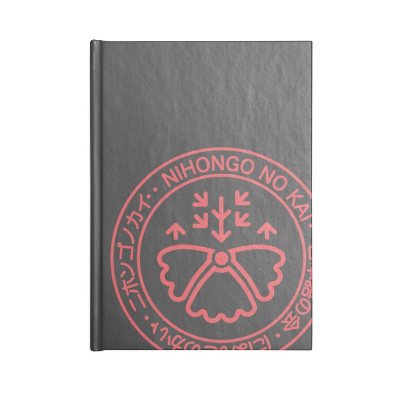 Crest of Mano Accessories Lined Journal Notebook by Nihongo no Mise