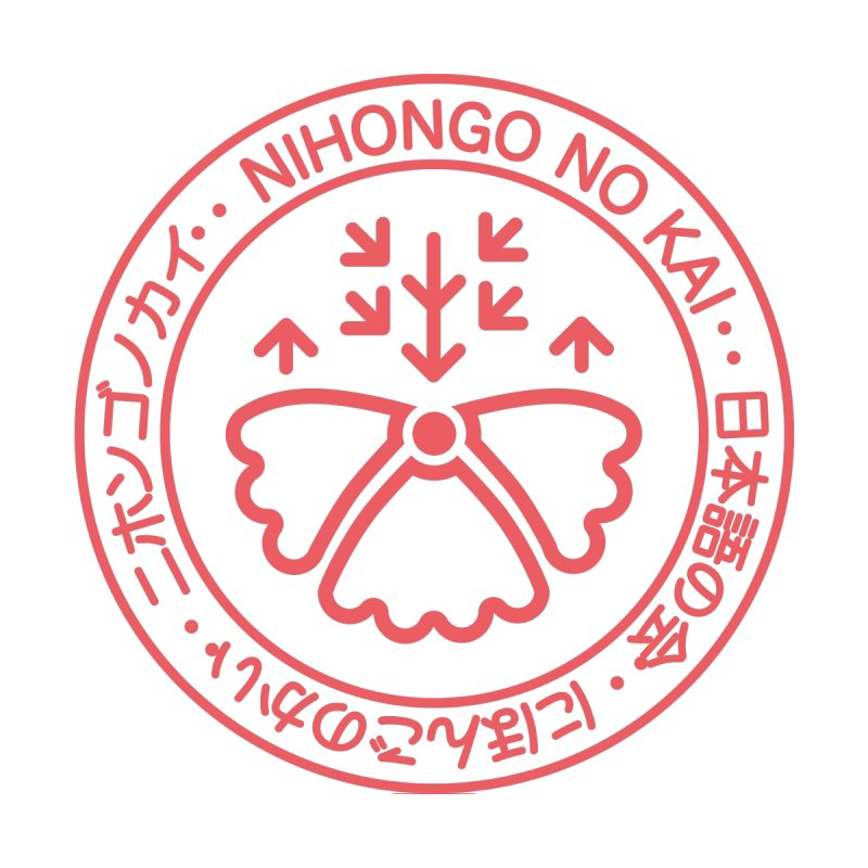 Crest of Mano by Nihongo no Mise