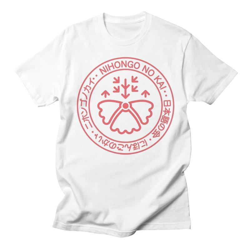 Crest of Mano Women's Regular Unisex T-Shirt by Nihongo no Mise