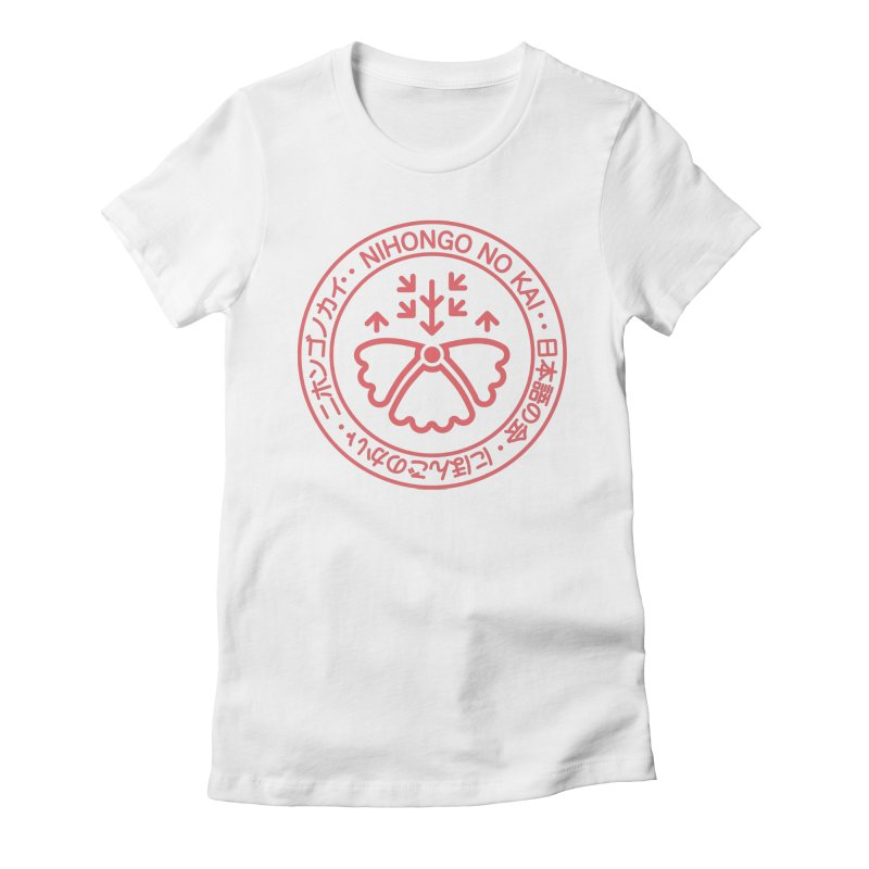 Crest of Mano Women's Fitted T-Shirt by Nihongo no Mise