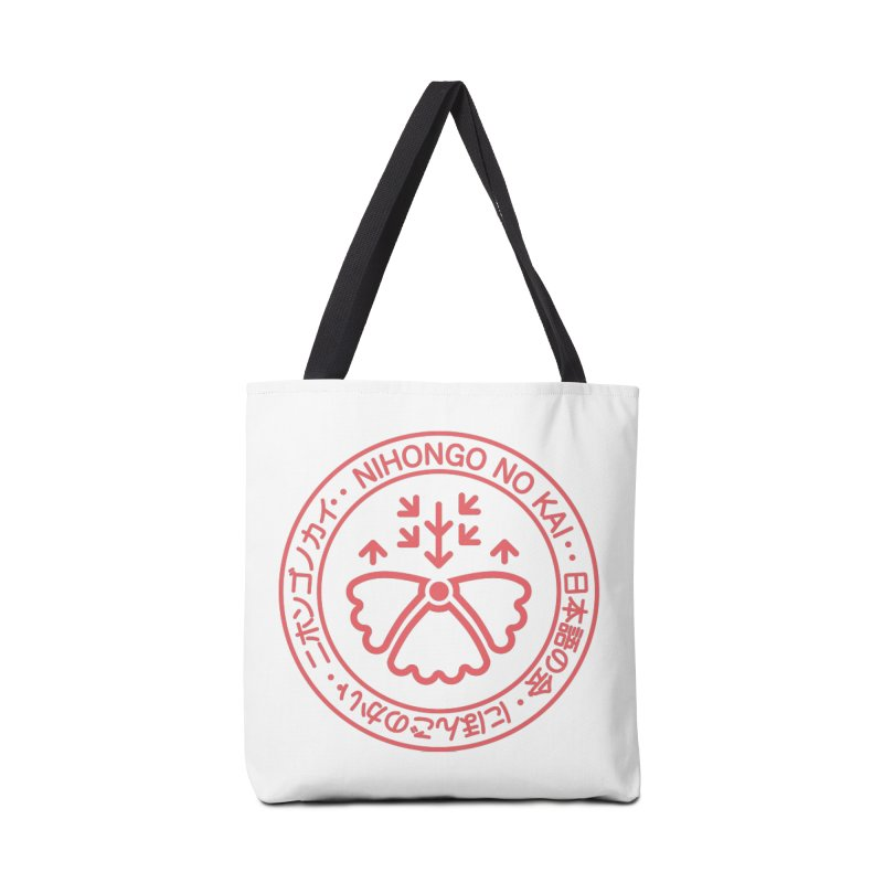 Crest of Mano Accessories Tote Bag Bag by Nihongo no Mise