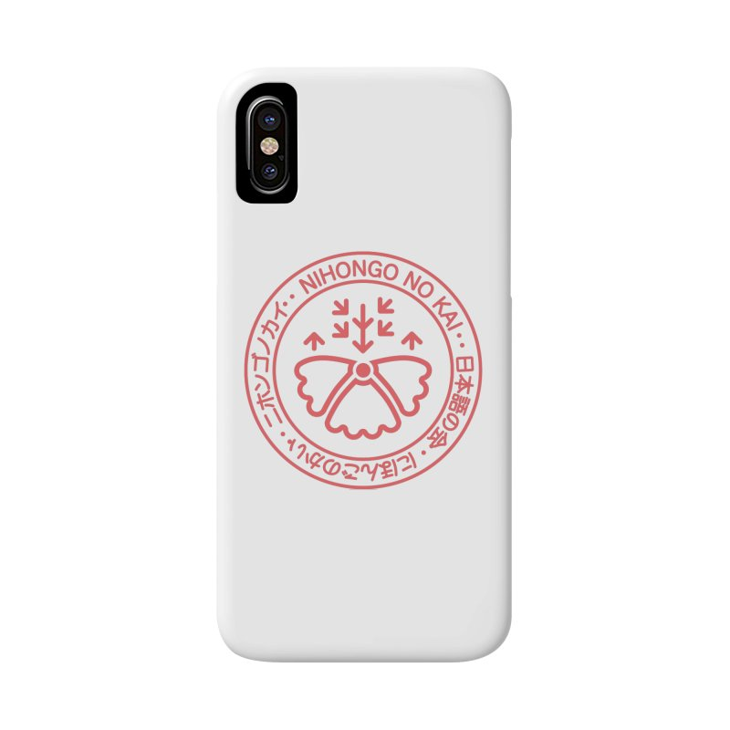 Crest of Mano Accessories Phone Case by Nihongo no Mise