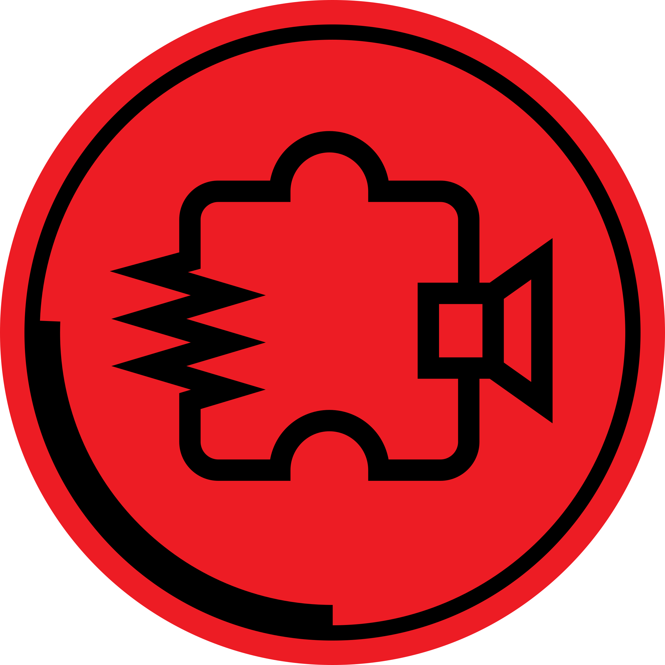 noisebridge's Artist Shop Logo