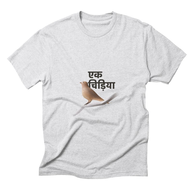 Ek Chidiya Men's T-Shirt by normalflipped store