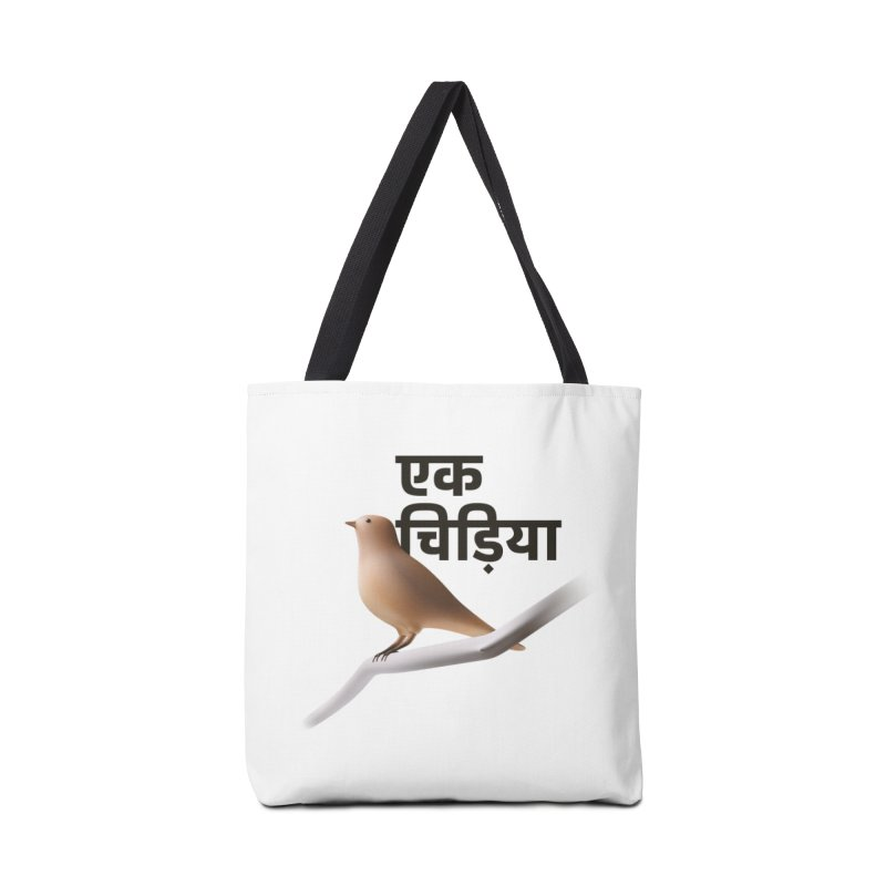 Ek Chidiya Accessories Bag by normalflipped store