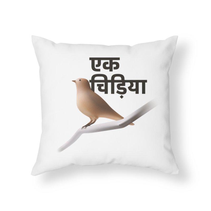 Ek Chidiya Home Throw Pillow by normalflipped store