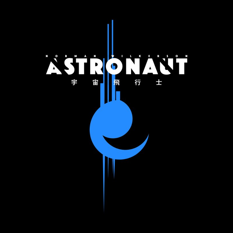 Astronaut Full Logo by Norman Wilkerson