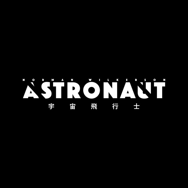 Astronaut Title Logo Men's T-Shirt by Norman Wilkerson