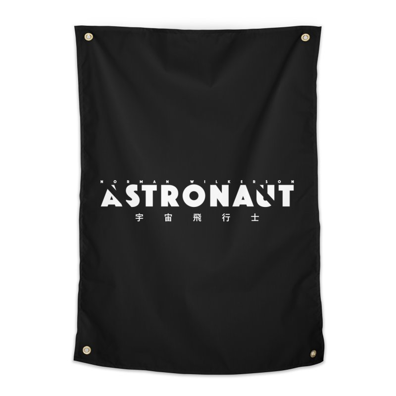 Astronaut Title Logo Home Tapestry by Norman Wilkerson