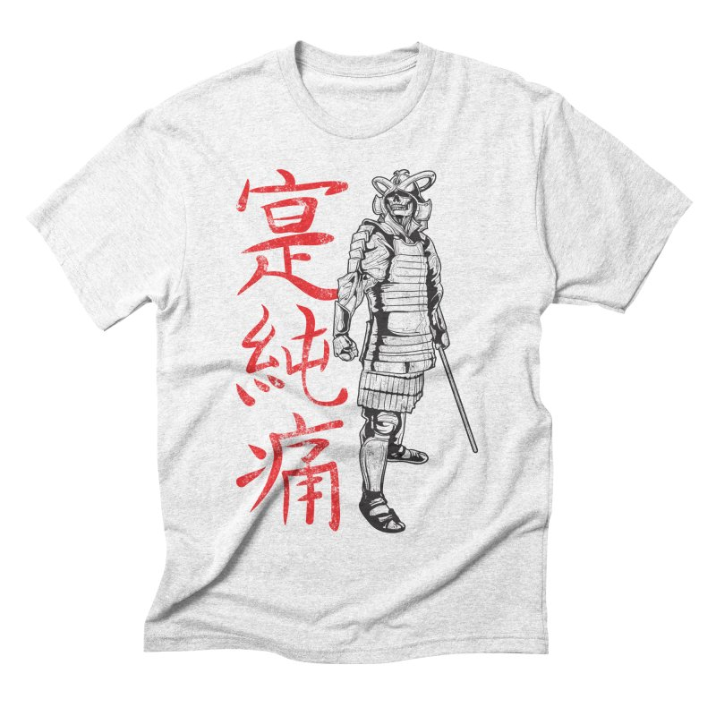 Samurai Skeleton Warrior (white)   by Oblivion Design's Artist Shop