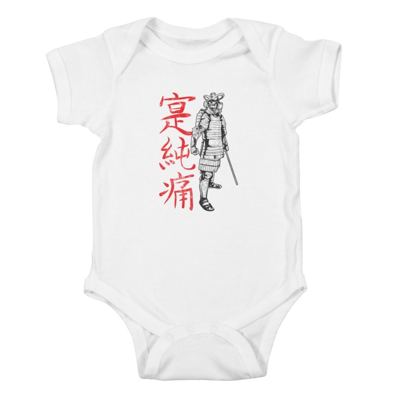Samurai Skeleton Warrior (white) Kids Baby Bodysuit by Oblivion Design's Artist Shop