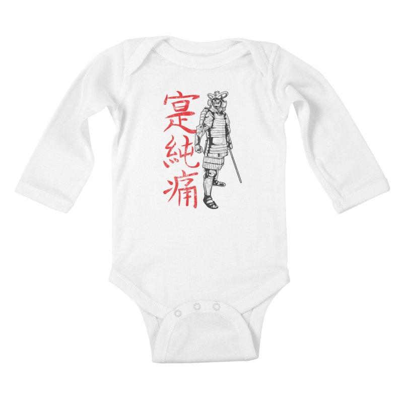 Samurai Skeleton Warrior (white) Kids Baby Longsleeve Bodysuit by Oblivion Design's Artist Shop