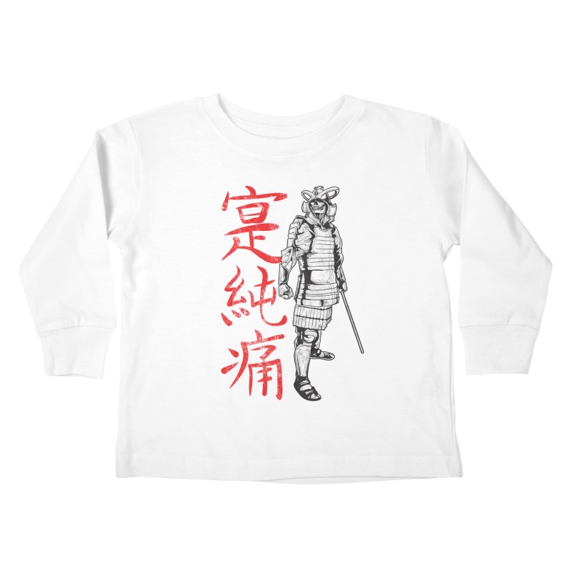 Samurai Skeleton Warrior (white) Kids Toddler Longsleeve T-Shirt by Oblivion Design's Artist Shop