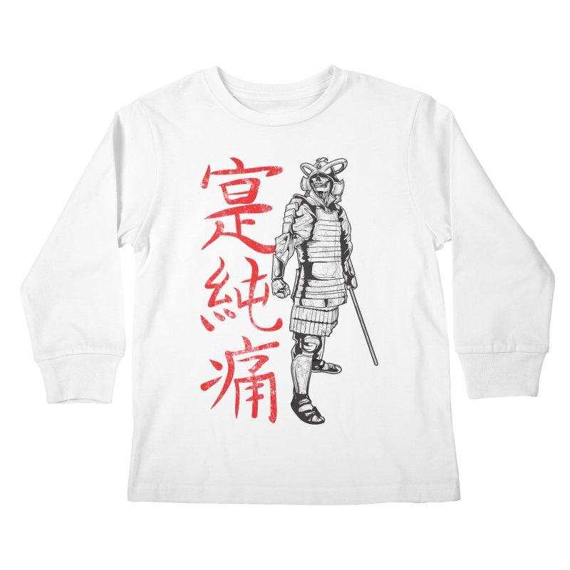 Samurai Skeleton Warrior (white) Kids Longsleeve T-Shirt by Oblivion Design's Artist Shop