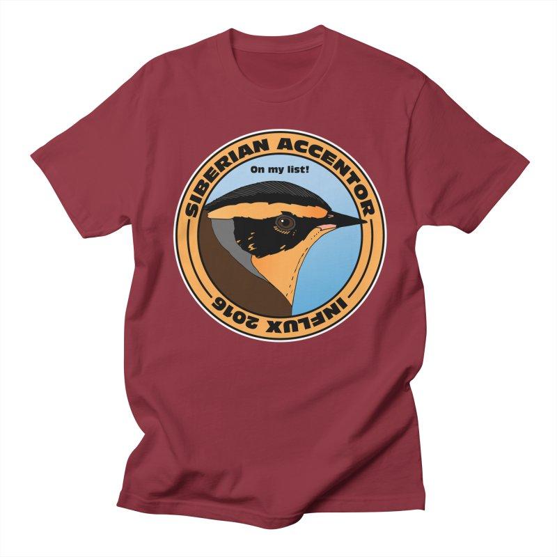 Siberian Accentor - On my list! Women's Unisex T-Shirt by Oceanrunner's Artist Shop