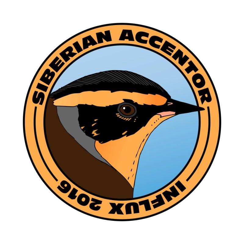 Siberian Accentor - Influx 2016 Women's Sweatshirt by Oceanrunner's Artist Shop