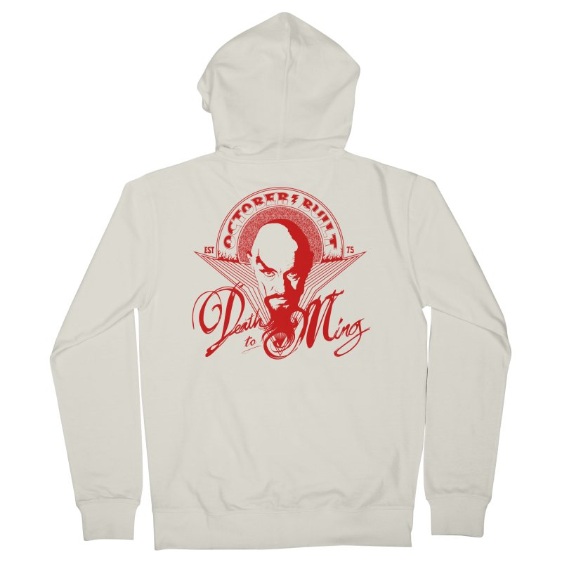 Death to Ming Men's French Terry Zip-Up Hoody by octoberbuilt's Artist Shop