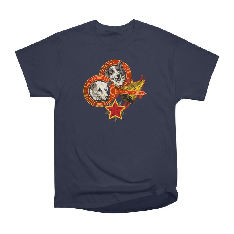 Belka & Strelka Women's Heavyweight Unisex T-Shirt by Octophant's Artist Shop