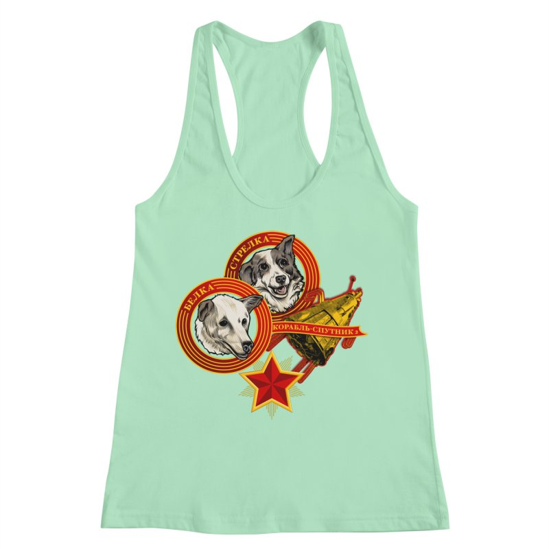 Belka & Strelka Women's Racerback Tank by Octophant's Artist Shop