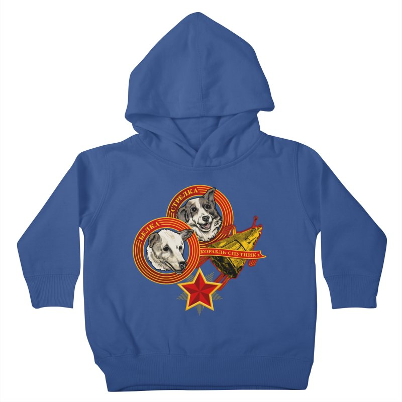 Belka & Strelka Kids Toddler Pullover Hoody by Octophant's Artist Shop