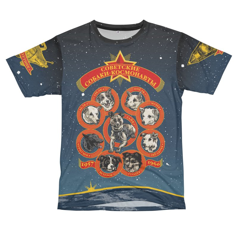 Soviet Space Dogs - Russian Text Men's French Terry T-Shirt Cut & Sew by Octophant's Artist Shop