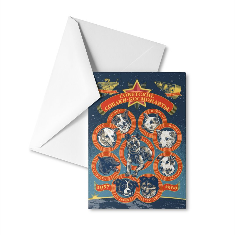 Soviet Space Dogs - Russian Text Accessories Greeting Card by Octophant's Artist Shop