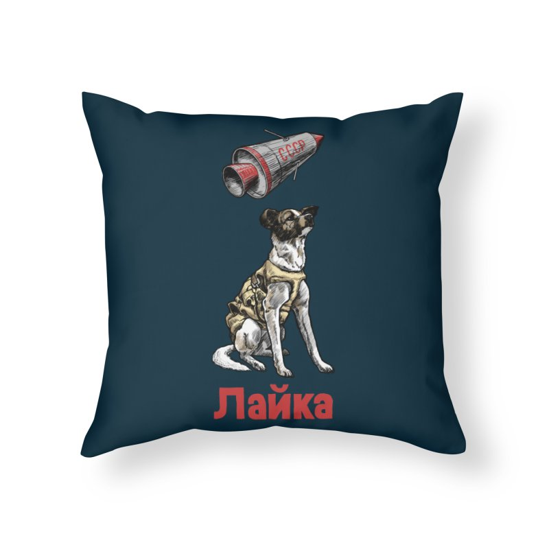 Laika Home Throw Pillow by Octophant's Artist Shop