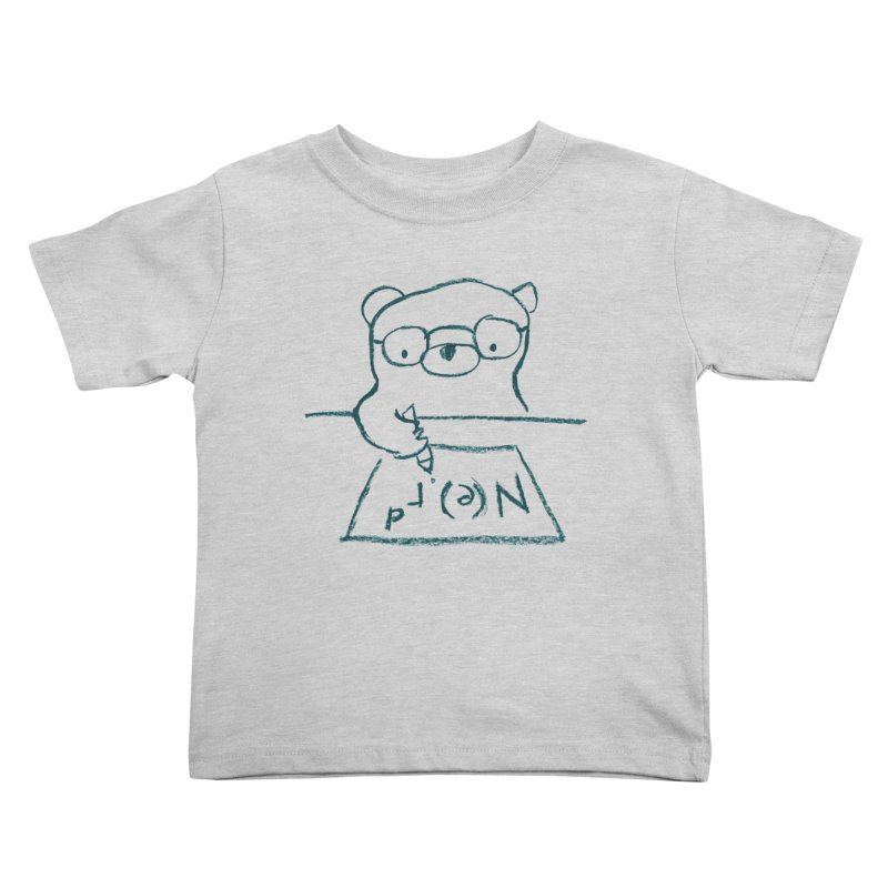 NERD Kids Toddler T-Shirt by Ohufu