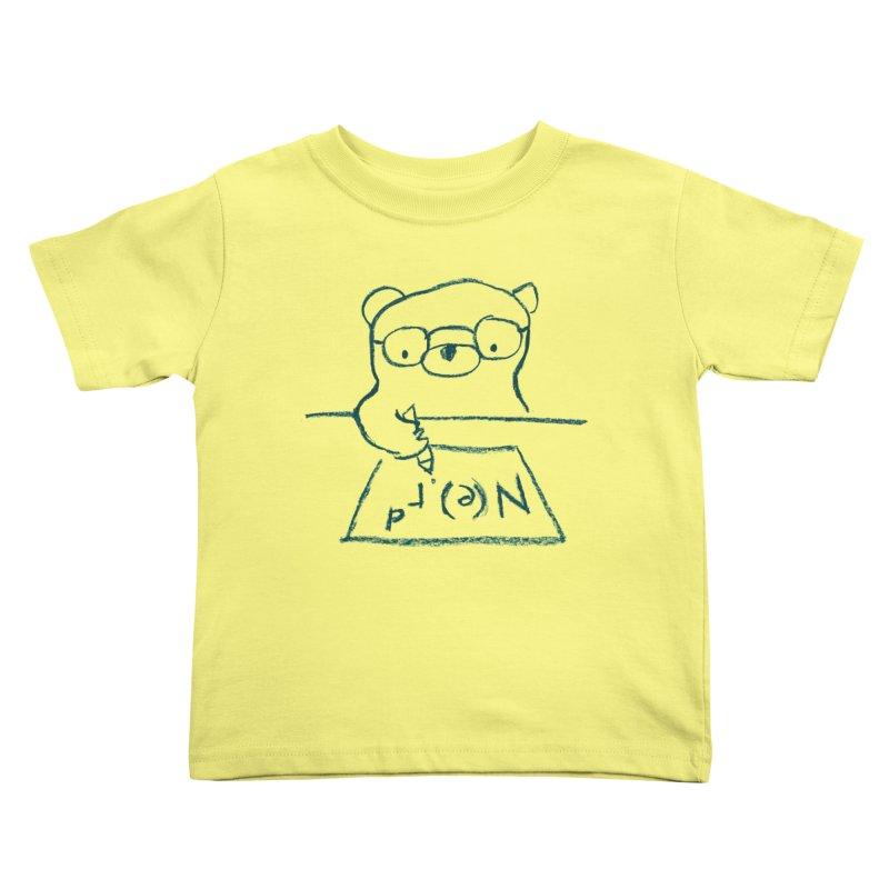 NERD Kids Toddler T-Shirt by Ohufu