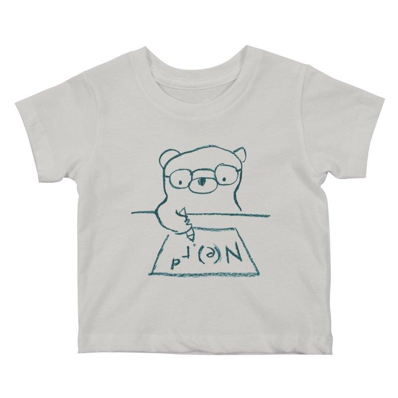 NERD Kids Baby T-Shirt by Ohufu