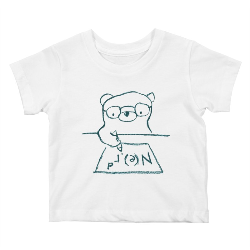 NERD Kids Baby T-Shirt by Ohufu