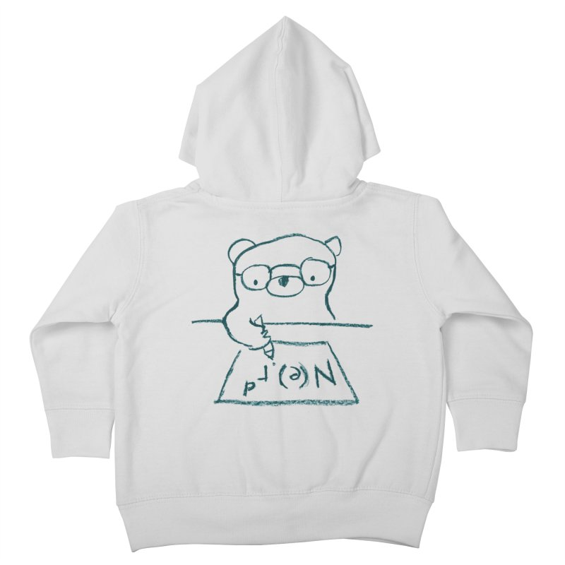 NERD Kids Toddler Zip-Up Hoody by Ohufu