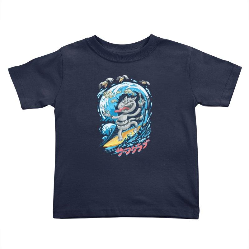 Surfer cat fishing Kids Toddler T-Shirt by oleggert's Artist Shop