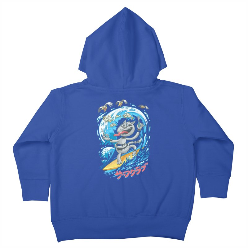 Surfer cat fishing Kids Toddler Zip-Up Hoody by oleggert's Artist Shop