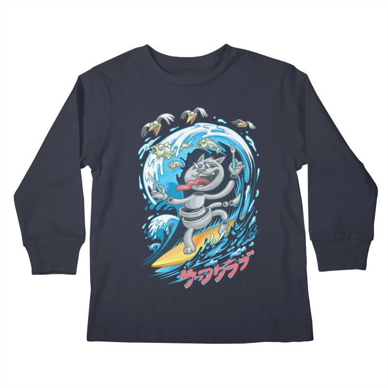 Surfer cat fishing Kids Longsleeve T-Shirt by oleggert's Artist Shop