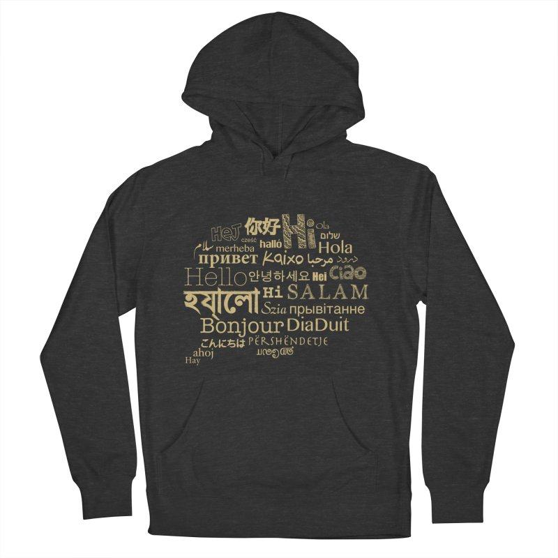 Hi Salam Men's French Terry Pullover Hoody by ONEELL