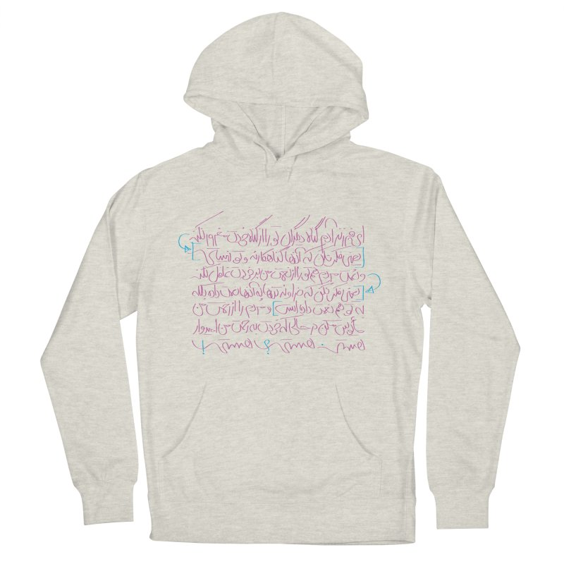 Being Men's French Terry Pullover Hoody by ONEELL