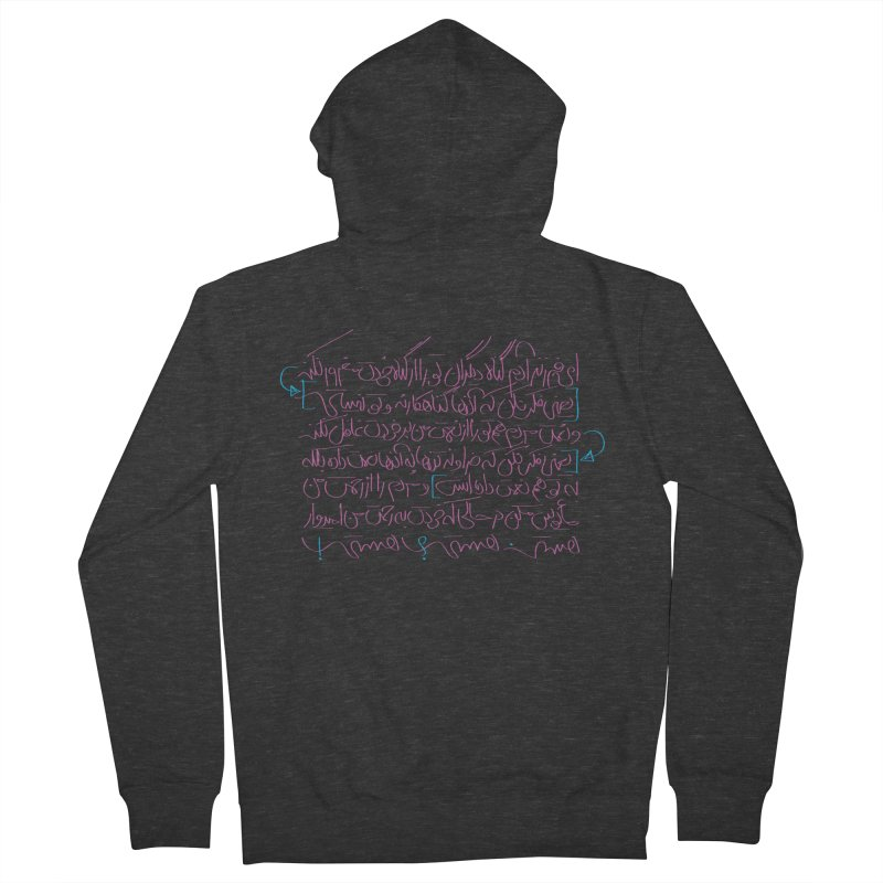 Being Women's French Terry Zip-Up Hoody by ONEELL