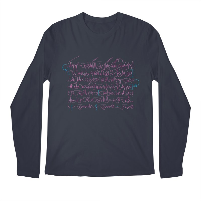 Being Men's Longsleeve T-Shirt by ONEELL