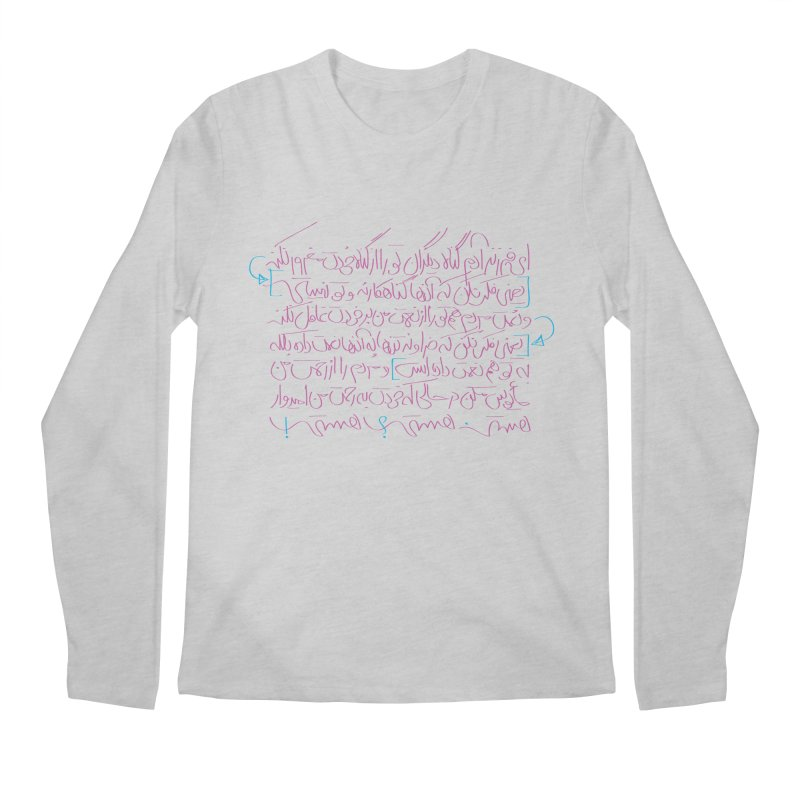 Being Men's Regular Longsleeve T-Shirt by ONEELL