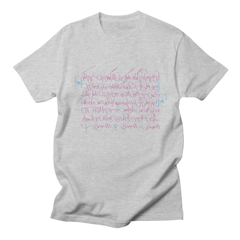 Being Men's Regular T-Shirt by ONEELL