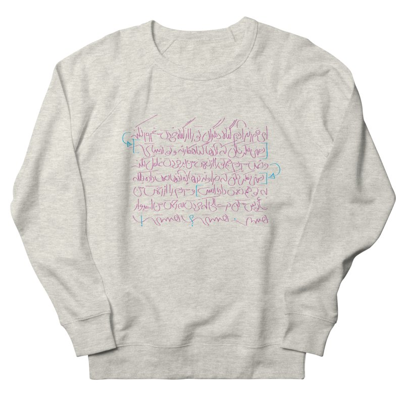Being Women's French Terry Sweatshirt by ONEELL
